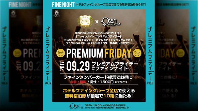 FINE NIGHT -PREMIUM FRIDAY- / Early Halloween Supported by Tika