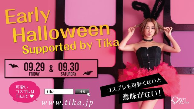 Early Halloween Supported by Tika / 【 OSAKA Celeb Night / TOP NATION 】