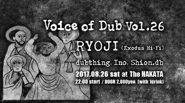 Voice of Dub Vol.26 feat. RYOJI (Exodus Hi-Fi)