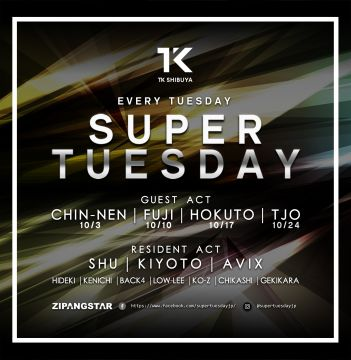 SUPER TUESDAY -TK HALLOWEEN WEEK SPECIAL 2017-