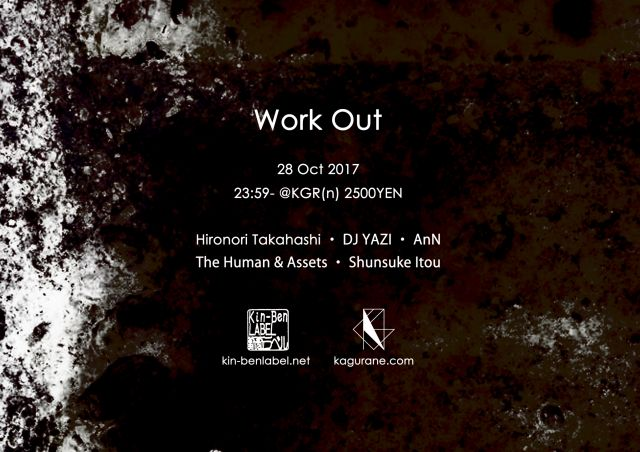 Kin-Ben LABEL Presents Work Out
