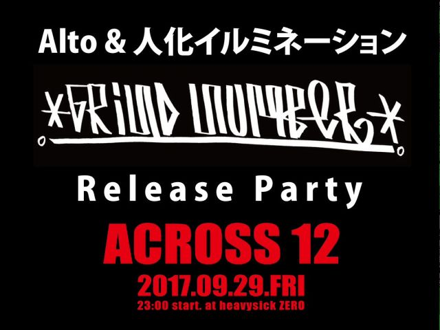 ACROSS12 ~Alto & 人化イルミネーション「GRIND NUMBER」Release Party~