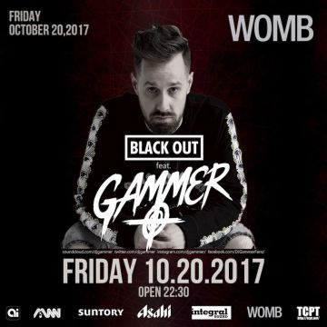 BLACK OUT feat. GAMMER