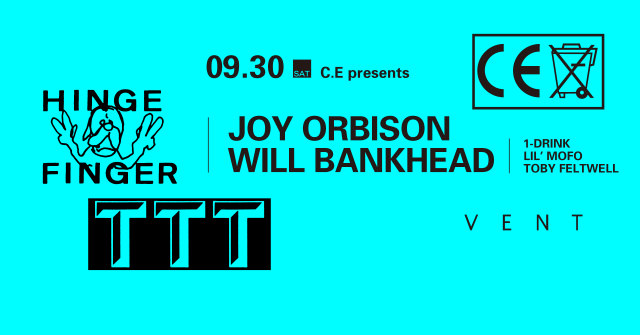 JOY ORBISON & WILL BANKHEAD