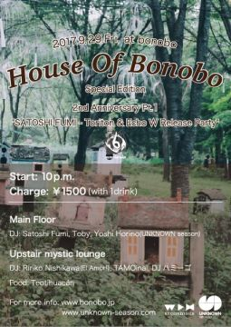 House Of Bonobo - 2nd Anniversary Special Edition Pt.1