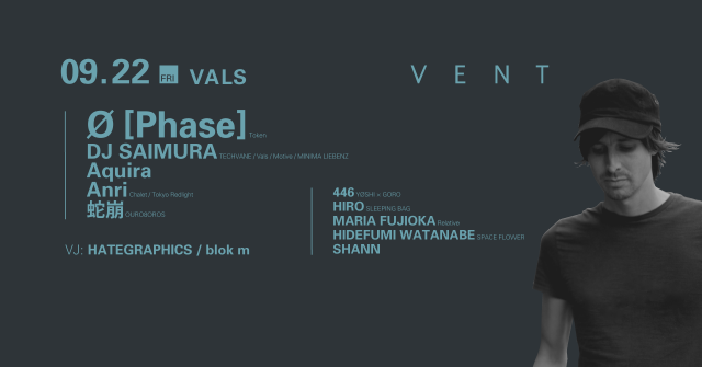 Ø [Phase] at Vals