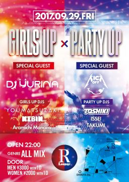 PARTY UP × GIRLS UP (6F)