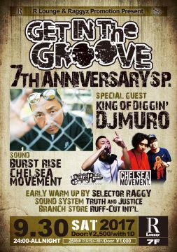 -Ragyz Promotion × R Lounge Presents- GET IN THE GROOVE (7F)
