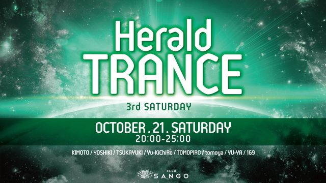 Herald TRANCE / URBAN GROOVE / AMAZING SATURDAY