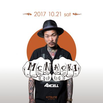 [SEA] SPECIAL GUEST : MC NAOKI /DJ SALSA /  KITSUNE SEA SATURDAY