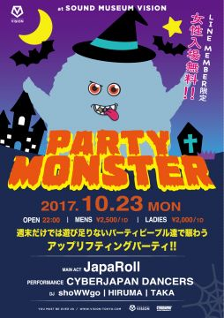 VISION MONDAY presents PARTY MONSTER