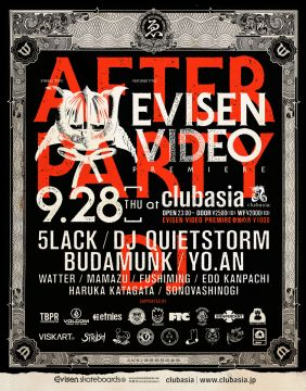 EVISEN VIDEO PREMIRE AFTER PARTY