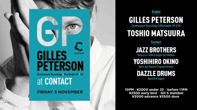 Gilles Peterson @Contact