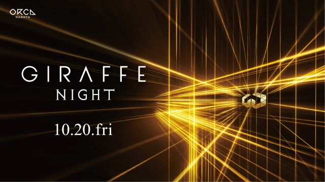 GIRAFFE NIGHT  / 2F HOT SPOT