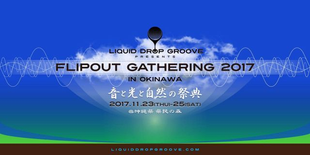 Liquid Drop Groove open air 2017in OKINAWA