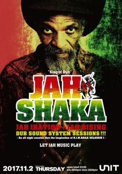 King of Dub JAH SHAKA DUB SOUND SYSTEM SESSIONS  - An all night session thru the inspiration of H.I.M.HAILE SELASSIE I -