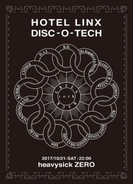 HOTEL LINX × DISC-O-TECH