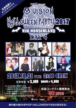 PASSOA Presents VISION HALLOWEEN PARTY 2017 〜NEO WONDERLAND〜DAY4