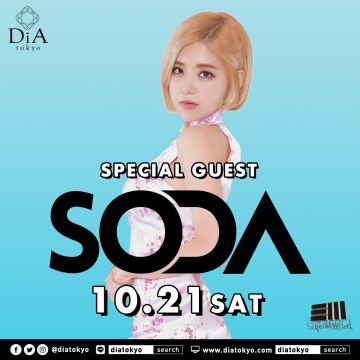 HALLOWEEN WEEK PARTY feat. SODA