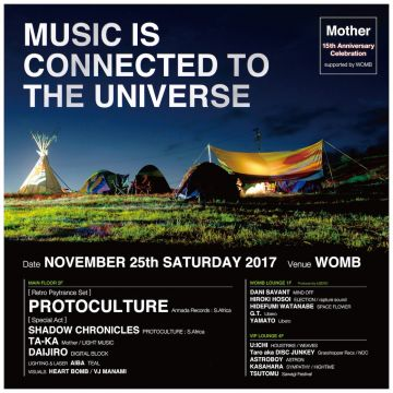 "MOTHER 15th ANNIVERSARY CELEBRATION supported by WOMB ""MUSIC IS CONNECTED TO THE UNIVERSE"""