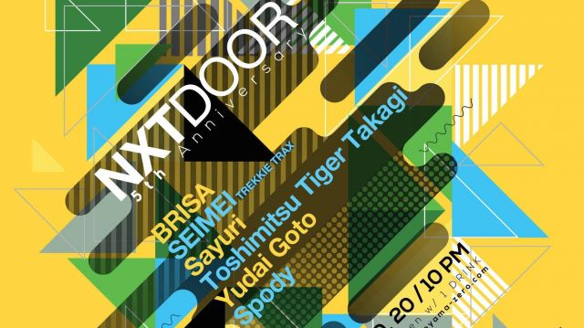 NXTDOOR – 5th Anniversary