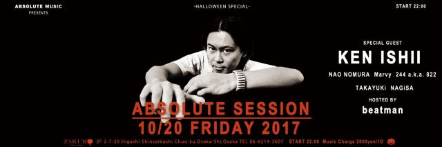 Absolute Music Presents ABSOLUTE SESSION with KEN ISHII