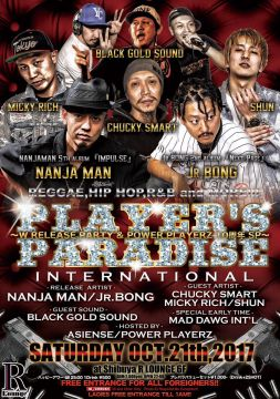 PLAYER'S PARADISE -NANJAMAN『IMPULS』/ Jr.BONG『NEXT PAGE』RELEASE PARTY & POWER PLAYERZ 10周年SP- (6F)