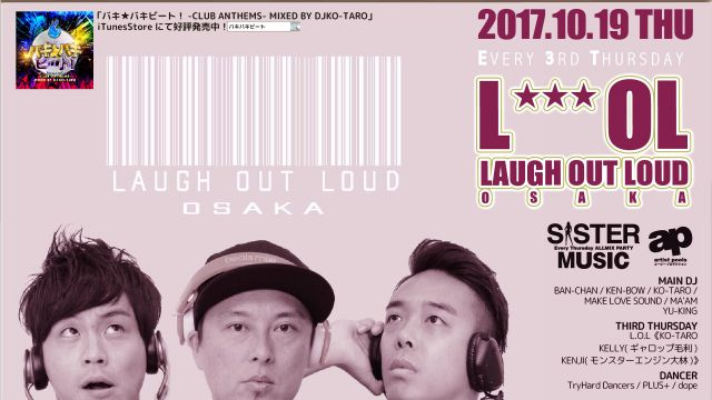Laugu Out Loud Osaka / Sister Music