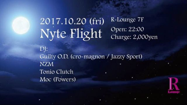 Nightflyte (7F)
