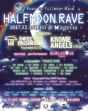 HALF MOON  RAVE ~ROAD TO FULLMOON RAVE~