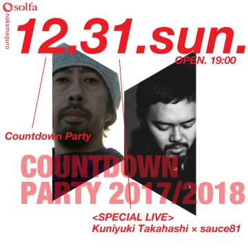 solfa 2017 - 2018 Countdown Party