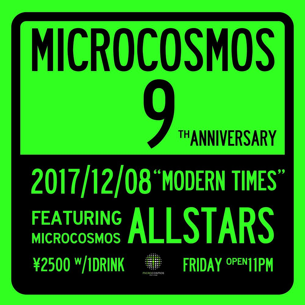 microcosmos 9th anniversary-modern times