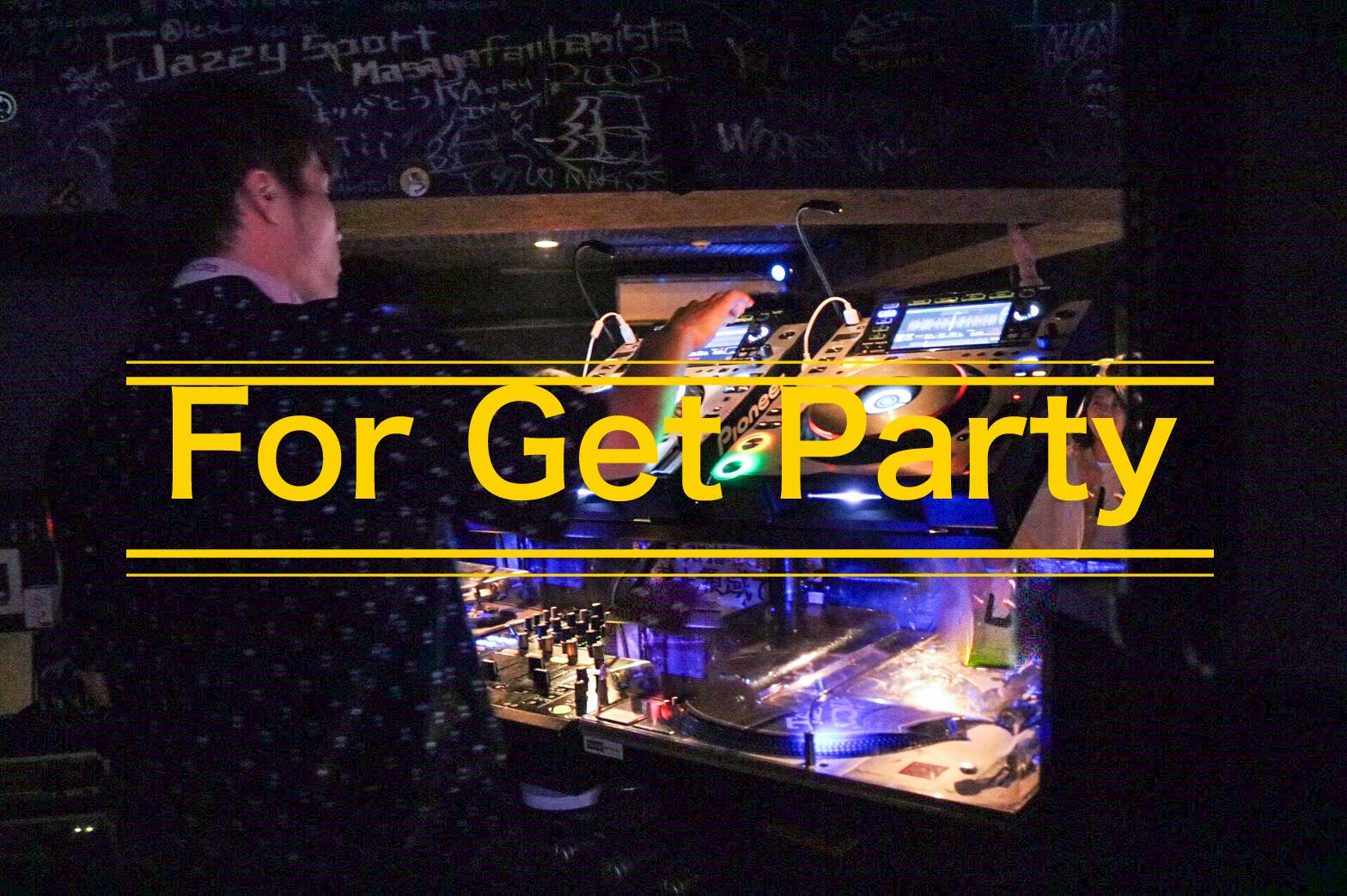 For Get Party