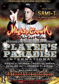 PLAYER'S PARADISE -POWER PLAYERZ 10周年SP- (6F)