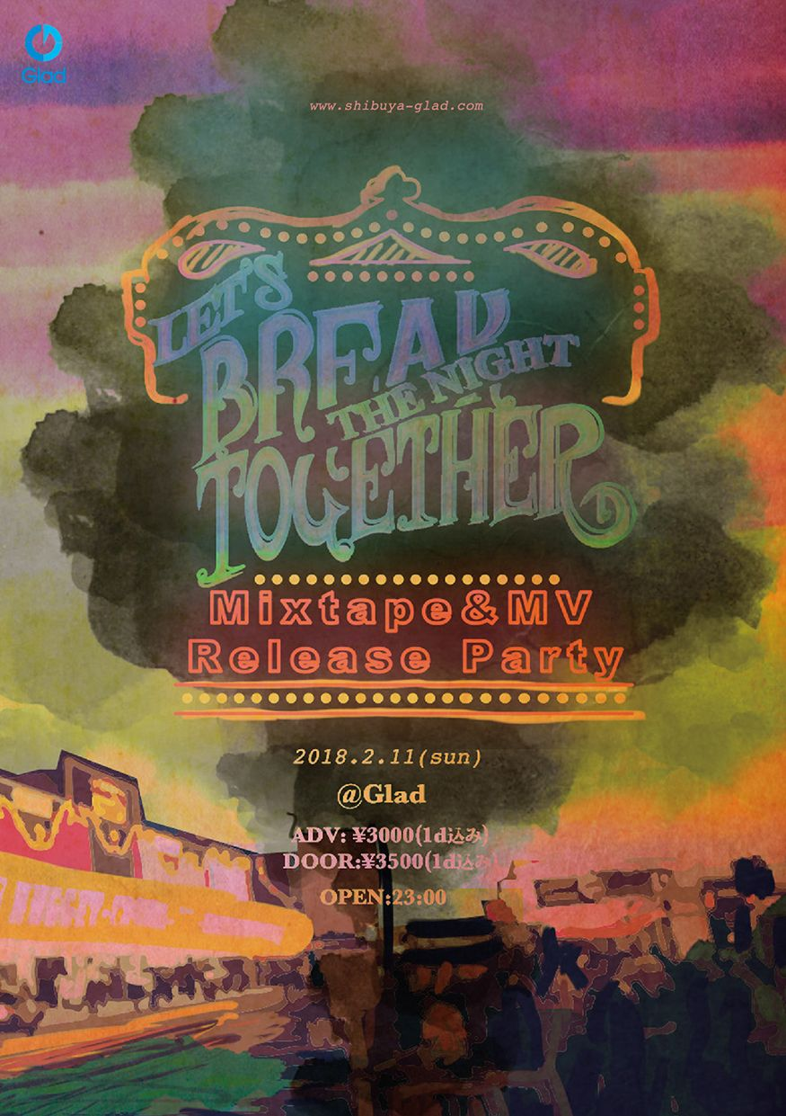 "KMC Mixtape & MV Release Party ""Let's Break The Night Together"""