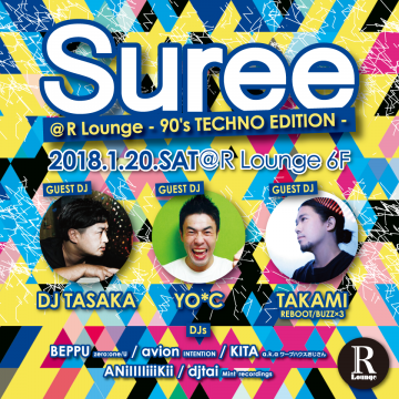 Suree @ R Lounge -90's TECHNO EDITION- (6F)
