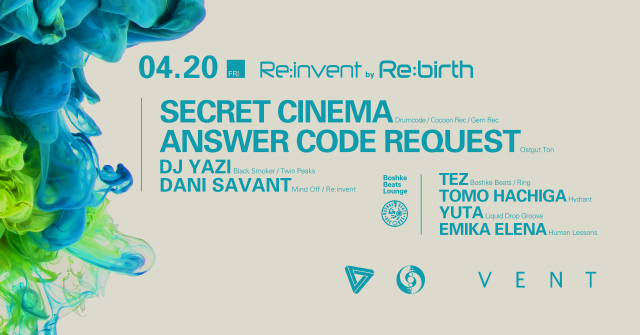 Secret Cinema & Answer Code Request at Re:invent by Re:birth