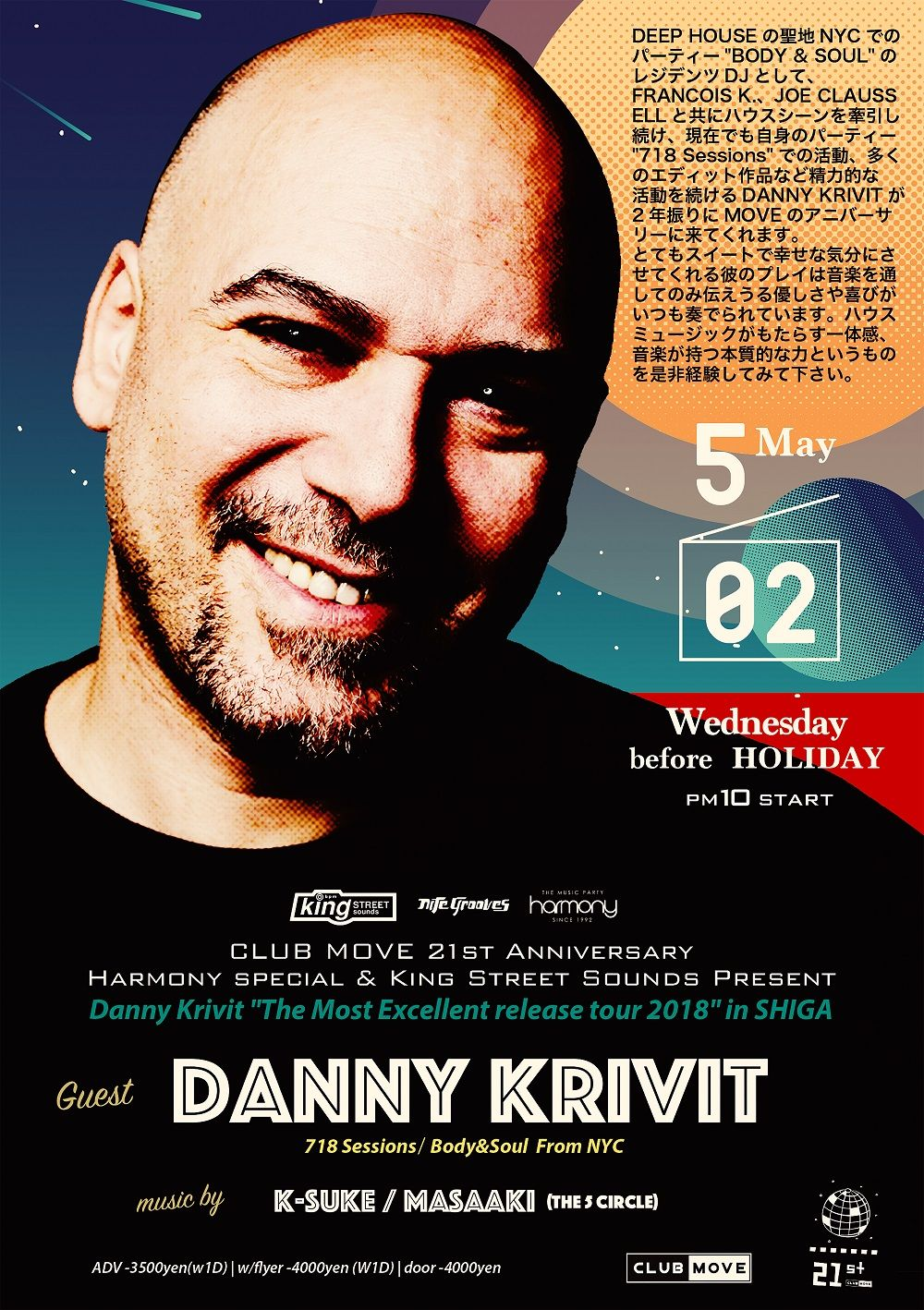 CLUB MOVE 21th Anniversary  Harmony special & King Street Sounds Presents  Danny krivit The Most Excellent release tour 2018 in SHIGA