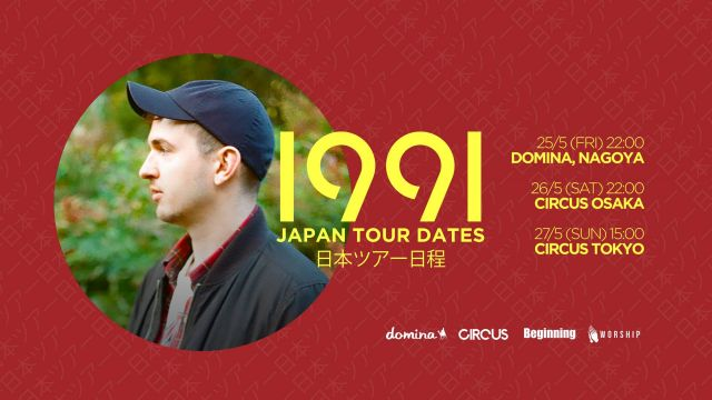 Beginning presents 1991 JAPAN TOUR OSAKA