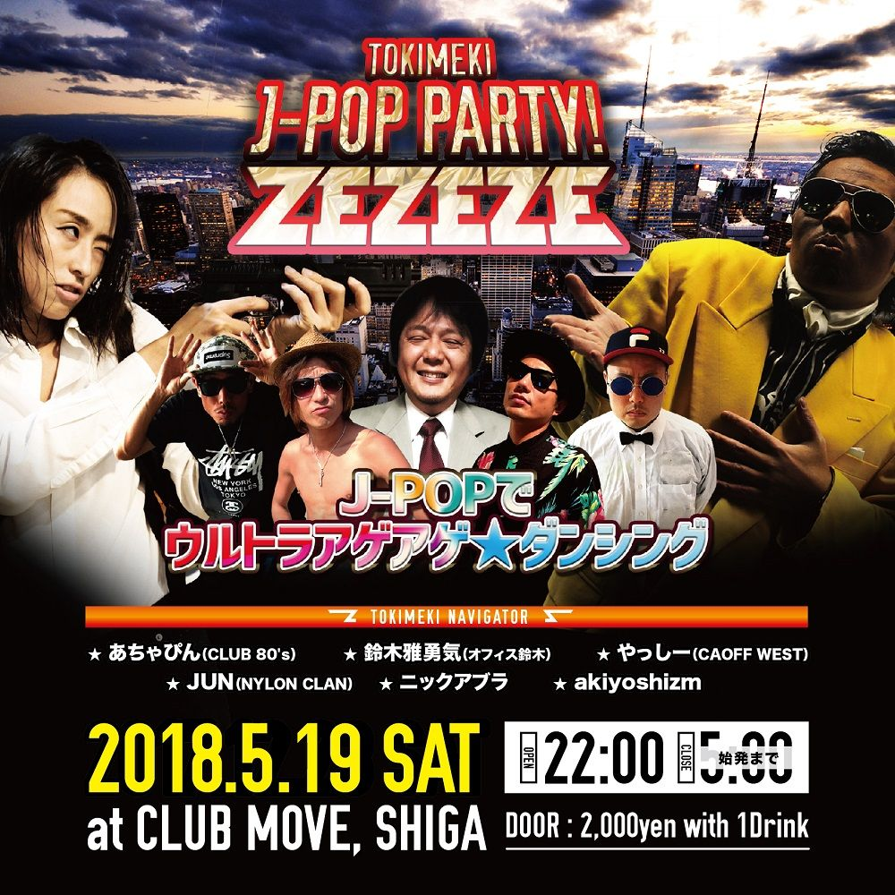Zezeze Tokimeki J-POP Party!