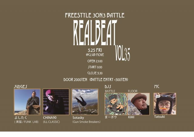 REAL BEAT vol.35