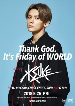 Thank God.It's Friday of WORLD