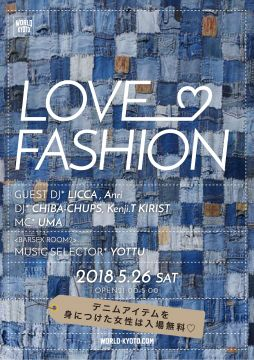 LOVE ♡ FASHION