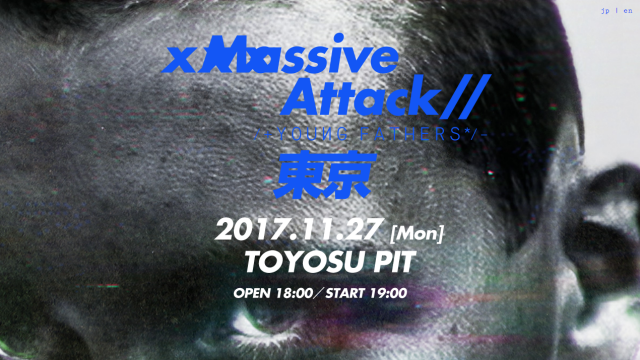 Massive Attack来日公演にエスパー伊東が出演決定