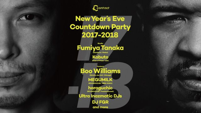 Fumiya TanakaとBoo WilliamsがContactのカウントダウンに登場!