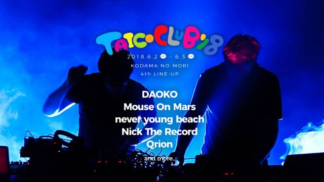 「TAICOCLUB'18」出演者第4弾を発表。Nick The Record Mouse On Mars、Qrionなど