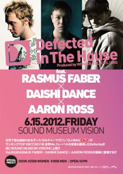 Defected In The HouseがSOUND MUSEUM VISIONで初開催