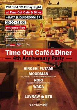 Time Out Cafe & Dinerが4周年
