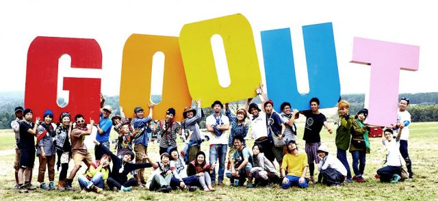 "「GO OUT JAMBOREE2014」の詳細が発表。第1弾ラインナップにSPECIAL OTHERS、SOIL&""PIMP""SESSIONSなど計7組が発表"