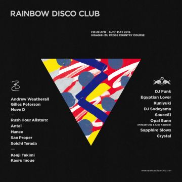 「Rainbow Disco Club 2016」、Red Bull Music Academy Stageの全ラインナップを発表!